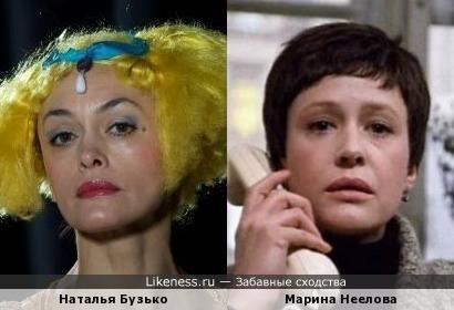 Марина Неелова и Наталья Бузько