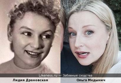 Лидия Драновская и Ольга Медынич