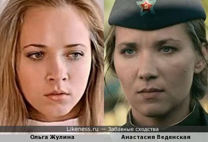 Ольга Жулина и Анастасия Веденская