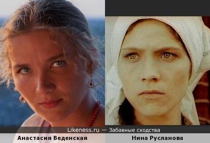 Анастасия Веденская и Нина Русланова