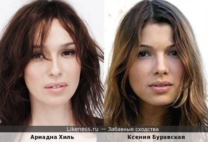 Ксения Буравская и Ариадна Хиль