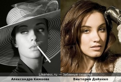 Виктория Дайнеко и Александра Кимаева