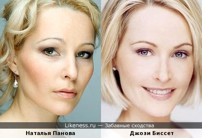 Наталья Панова и Джози Биссет (Мелроуз Плейс)
