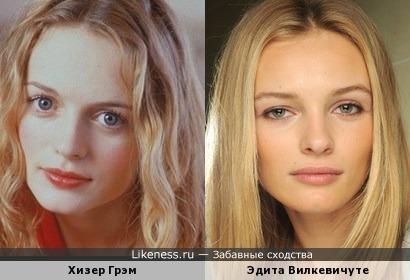 Хизер Грэм и Эдита Вилкевичуте