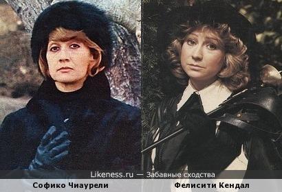 Софико Чиаурели и Фелисити Кендал