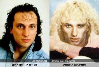 Если бы Нагиев был блондином