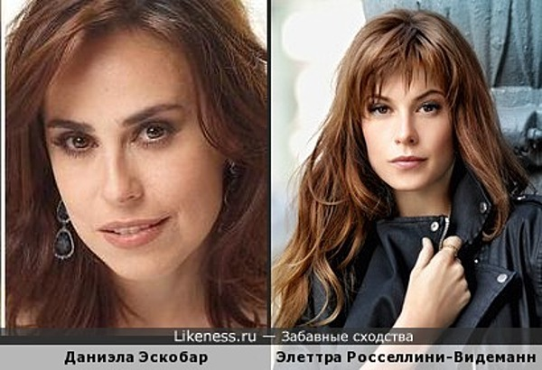 Даниэла Эскобар и Элеттра Росселлини-Видеманн