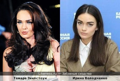 Ирина Володченко и Тамара Экклстоун