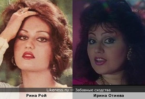 Индийские ассоциации - Рина и Ирина (Ветер ли старое имя развеет, нет мне дороги в мой брошенный край....)
