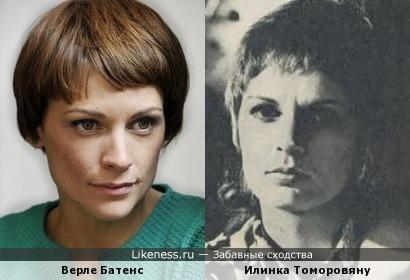 Илинка Томоровяну и Верле Батенс (отличное упражнение для логопеда)