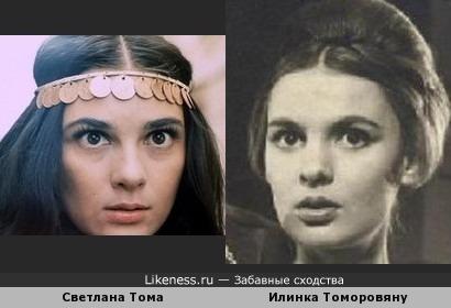 Румынские цыганки :))