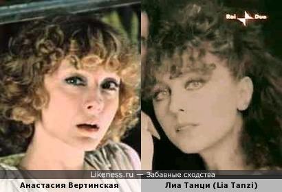 Лиа Танци (Lia Tanzi) и Мона