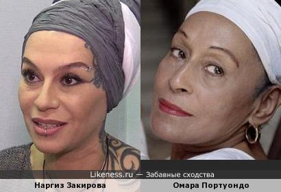 Наргиз Закирова и ее кубинская тетушка