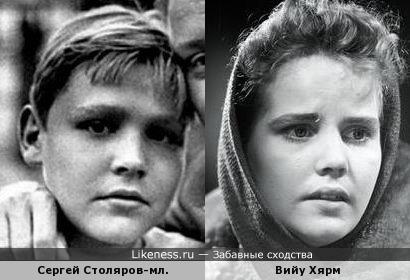 Вийу Хярм и Сергей Столяров-младший
