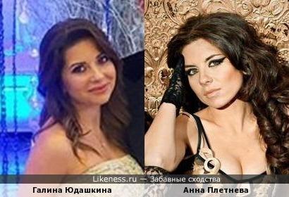 Росла Галя, росла и стала Анной Плетневой