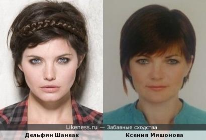 Дельфин Шанеак и Ксения Мишонова