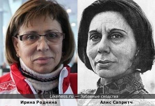 Французская актриса армянского происхождения похожа на прославленную фигуристку