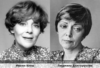 Ивонн Клеш, Людмила Долгорукова и пестренькое платье