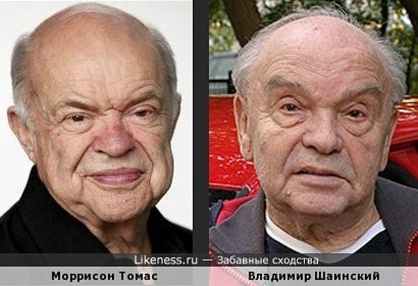 Моррисон Томас и Владимир Шаинский