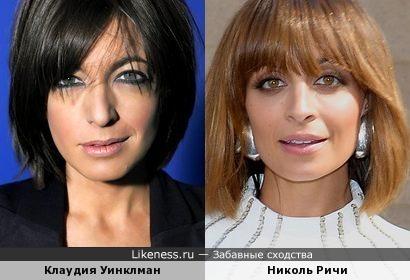 Клаудия Уинклман и Николь Ричи