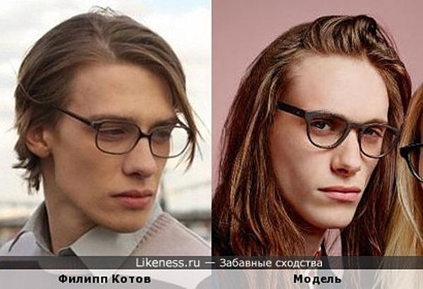Парень из рекламы Paul Smith glasses и Филипп Котов