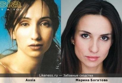 Марина Богатова и певица из Туниса