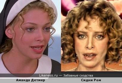 Аманда Детмер и Сидни Ром