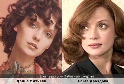 Донна Митчелл и Ольга Дроздова