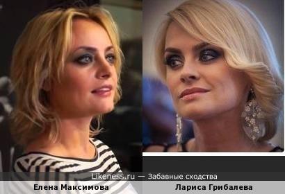 Елена Максимова и Лариса Грибалева