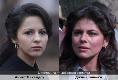 Джина Гальего и Аннет Махендру