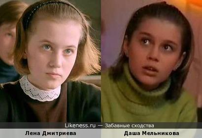 "Дарья Мельникова и Елена Дмитриева (""Плюмбум..."")"