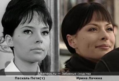Паскаль Пети (или Петит) и Ирина Лачина