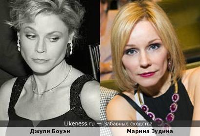 Марина Зудина и Джули Боуэн