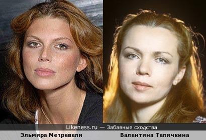 Эльмира Метревели и Валентина Теличкина