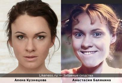 Анастасия Балякина напомнила безвременно ушедшую Алену Кузнецову
