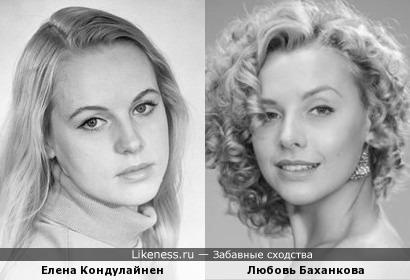 Елена Кондулайнен и Любовь Баханкова