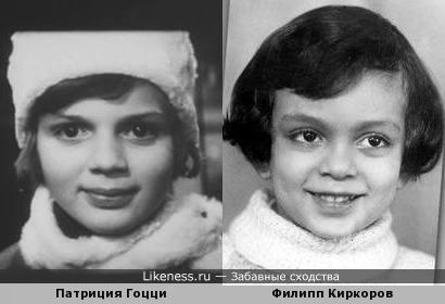 Патриция Гоцци и Филипп Киркоров