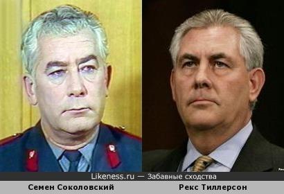 А вот и он, русский след...
