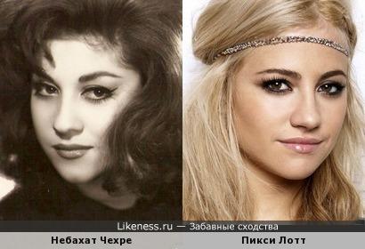 Небахат Чехреы и Пикси Лотт