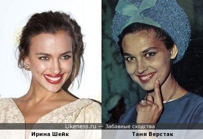 Таня Верстак и Ирина Шейк