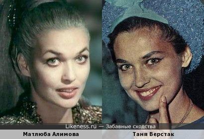 Матлюба Алимова и Таня Верстак