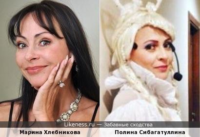 Мадам Марина и мадам Полина