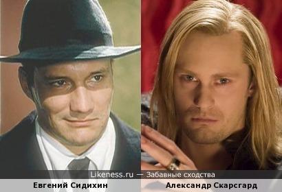 Евгений Сидихин и Александр Скарсгард: из наших, из сла... варягов!