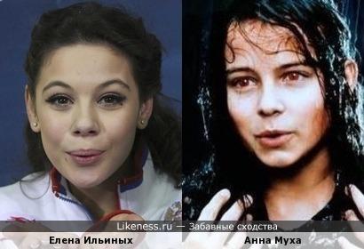 Елена Ильиных и Анна Муха