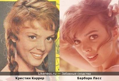 Кристин Каррер и Бабрара Ласс (Квятковская)