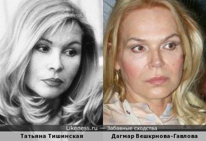 Певица Татьяна Тишинская и актриса Дагмар Вешкрнова-Гавлова, последняя жена Вацлава Гавела