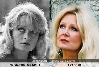 Магдалена Завадска и Эве Киви