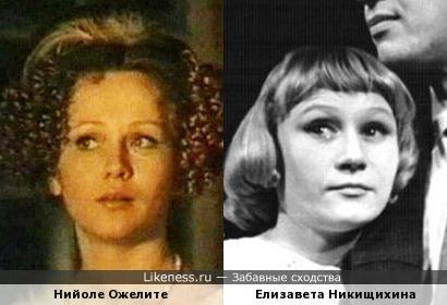 Елизавета Никищихина и Нийоле Ожелите