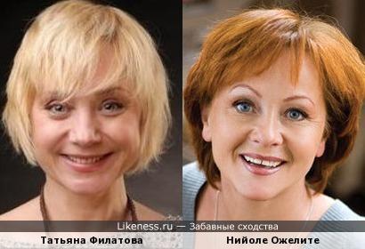 Татьяна Филатова и Нийоле Ожелите