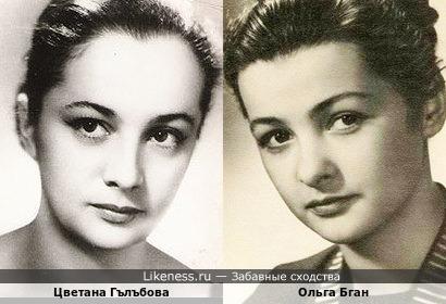 Цветана Галабова и Ольга Бган